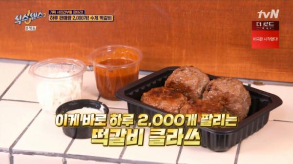 ▲'식스센스'(사진제공=tvN)