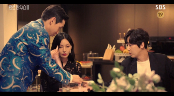 ▲피칸파이(사진=SBS 방송화면 캡처)