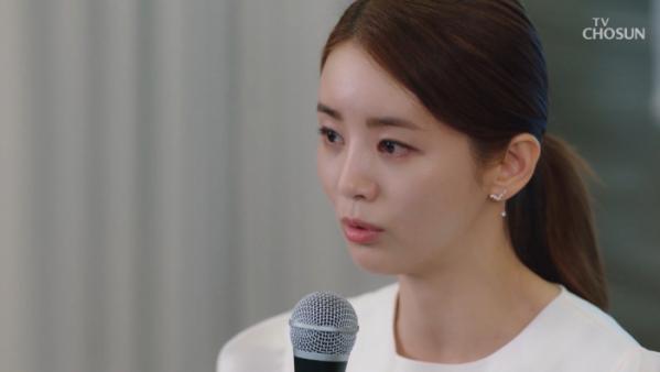 ▲'결혼작사 이혼작곡 시즌2' 부혜령(이가령)(사진=tvN 방송화면 캡처)