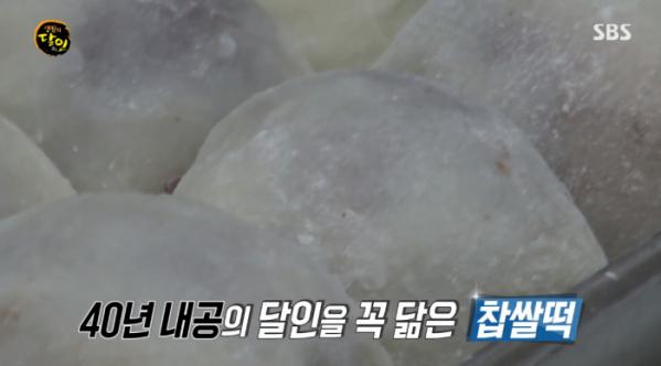 ▲'생활의 달인-양평 찹쌀떡 달인'(사진제공=SBS)