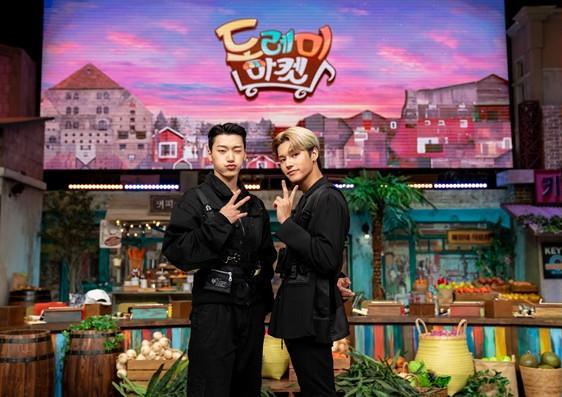 ▲'놀라운 토요일' 에이티즈(사진제공=tvN)
