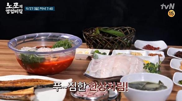 ▲'노포의 영업비밀'(사진제공=tvN)