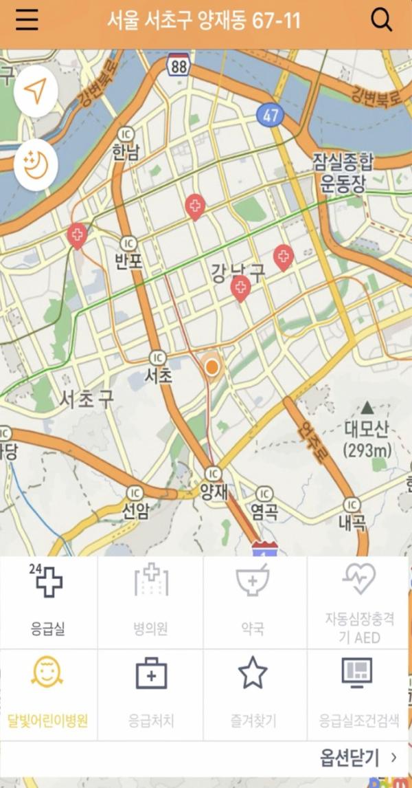 ▲응급의료정보제공 앱을 사용한 모습.