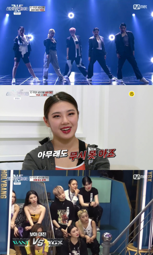 ▲YGX(사진 = Mnet '스트릿 우먼 파이터' 방송 캡처)