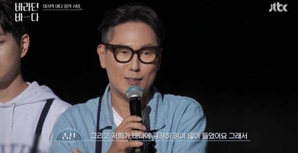 ▲'바라던 바다' 윤종신(사진제공=JTBC)