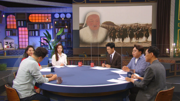 ▲'역사저널 그날'(사진제공=KBS1)