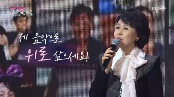 ▲'피어나라 대한민국, 심수봉'(사진제공=KBS2)