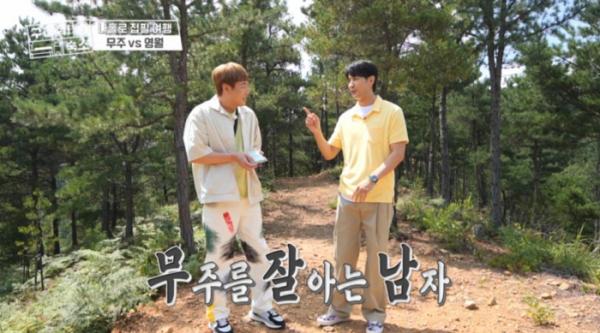 ▲김지석·이진호(사진=MBC 방송화면 캡처)