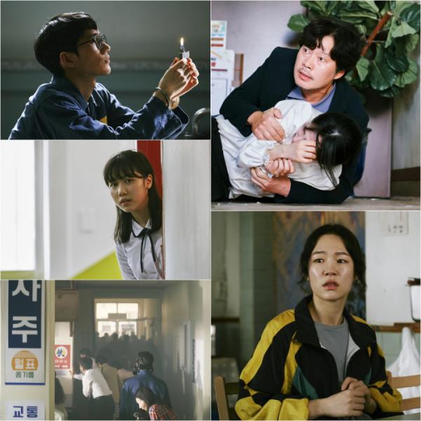 ▲'홈타운' 첫 방송 스틸컷(사진제공=tvN )