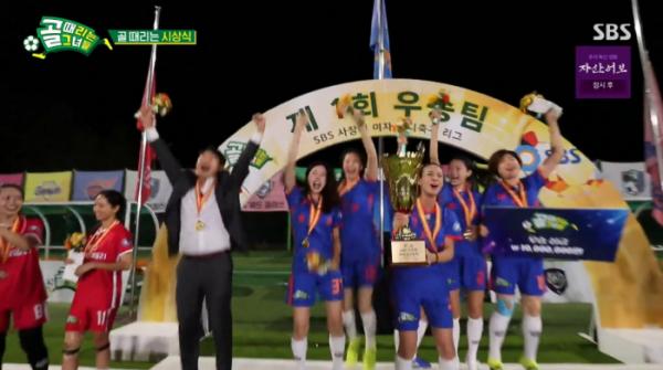 ▲'골 때리는 그녀들(골때녀)' 불나방 우승(사진=SBS 방송화면 캡처)