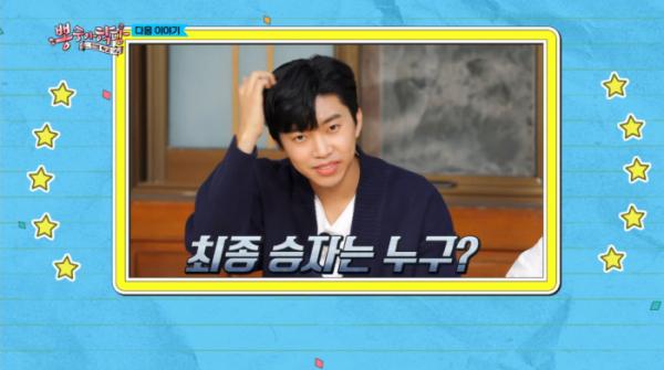 ▲'뽕숭아학당' 임영웅(사진=TV조선 방송화면 캡처)