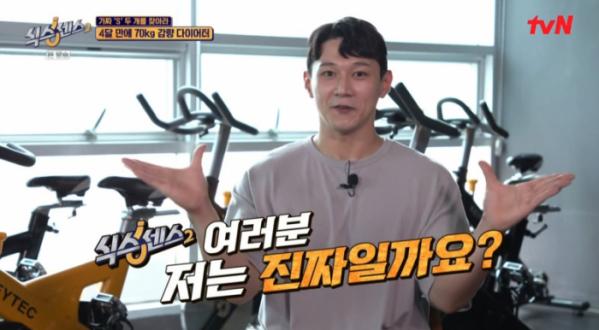 ▲'식스센스'에 출연한 '김준호 클래식 미디움 2위 출신 헬스트레이너'(사진=tvN 방송화면 캡처)