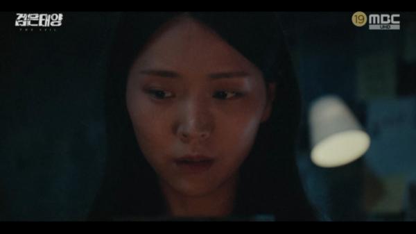 ▲'검은태양' 유제이(김지은)(사진=MBC 방송화면 캡처)
