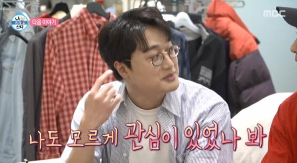 ▲배다해와 결혼하는 가수 이장원(사진=MBC 방송화면 캡처)