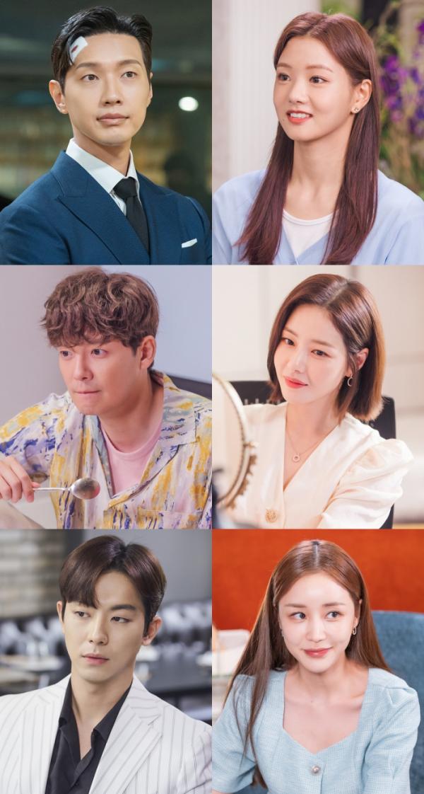 ▲'신사와 아가씨'(사진제공=KBS2)
