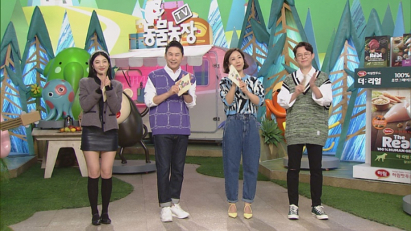 ▲'TV동물농장'(사진제공=SBS)