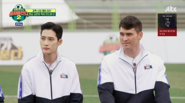 ▲김준호·안드레진 '뭉찬2' 합류(사진=JTBC 방송화면 캡처)