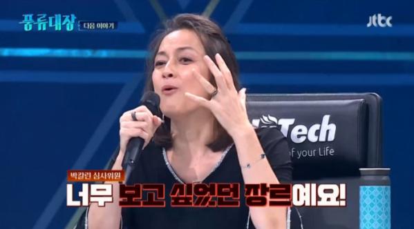 ▲박칼린 음악감독(사진=JTBC 방송화면 캡처)