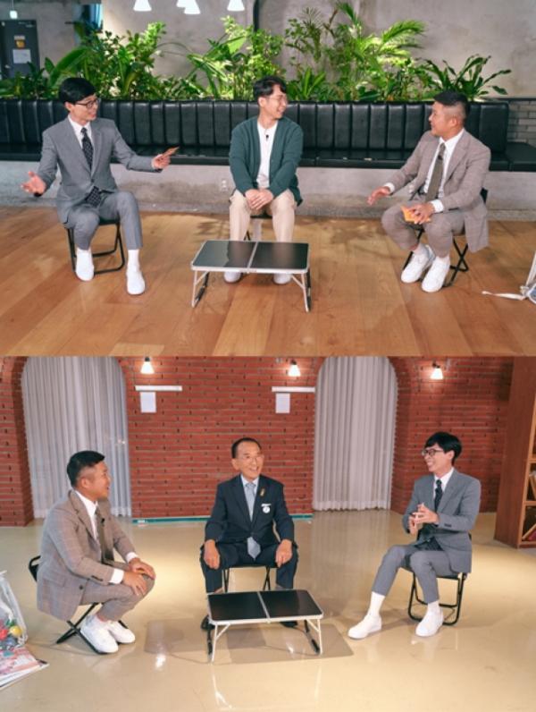 ▲'유퀴즈' 126회 (사진제공=tvN)