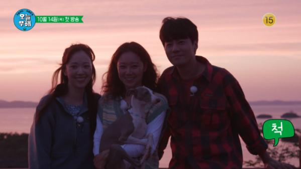 ▲'오늘부터 무해하게' 티저 예고(사진=KBS2 방송화면 캡처)