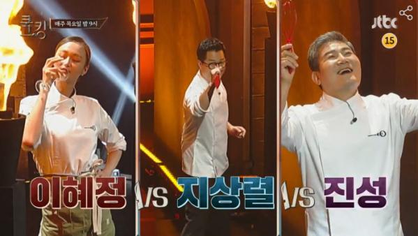 ▲'쿡킹'(사진제공=JTBC)