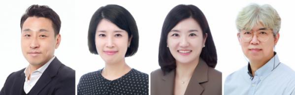 ▲(왼쪽부터)김범석 상무, 김민정 이사, 현서연 이사,김성훈 연구위원