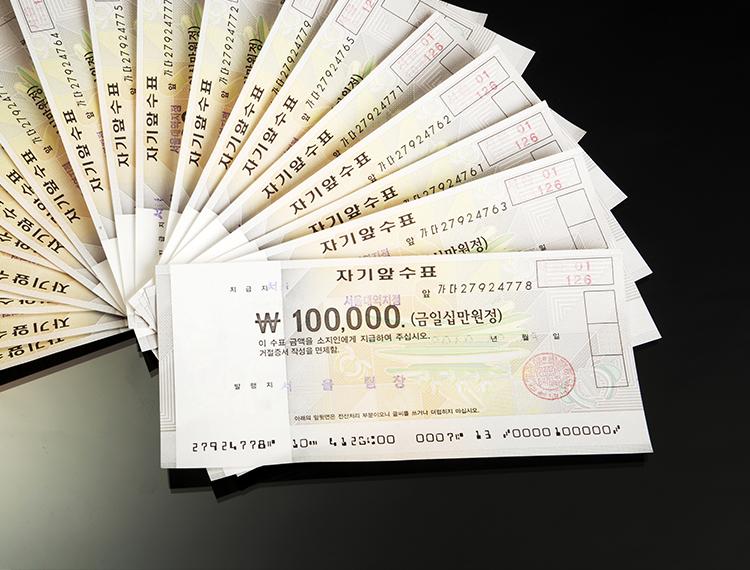 10만 원권 지폐 발행