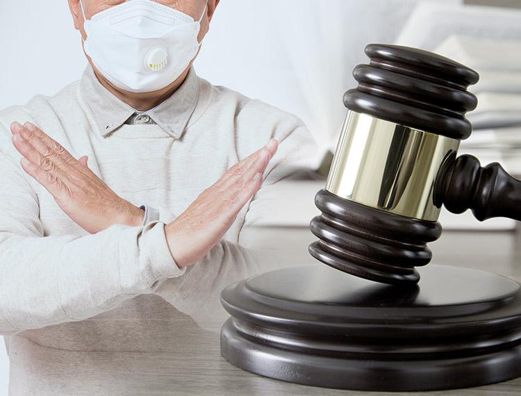 감염병 비협조자 처벌 강화