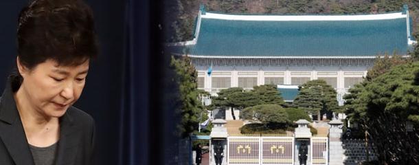 탄핵ㆍ특검 정국