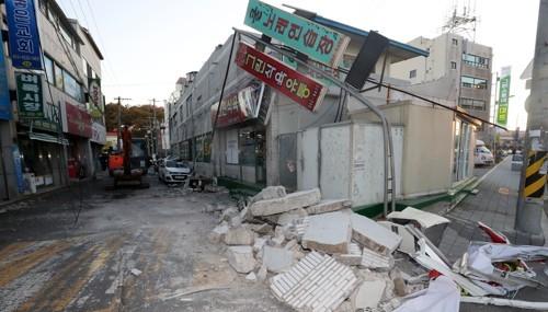 포항 지진 여파