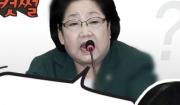 김을동 밉상 발언