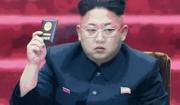 '동네북' 개성공단