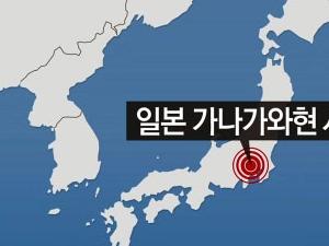 일본 장애인 시설서 칼부림 40여명 사상