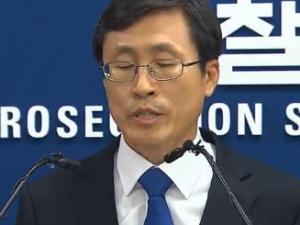 '자살 검사' 상관 부장검사 해임