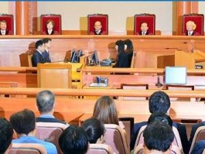 김영란법 합헌… 일지 및 쟁점별 헌재 판결