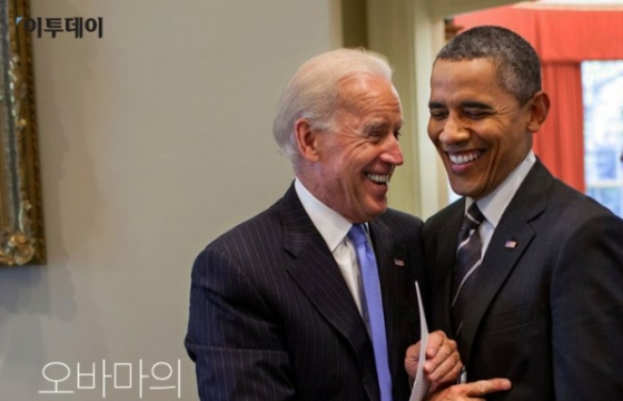 """오바마의 """"이보다 진한 브로맨스는 없다"""""""