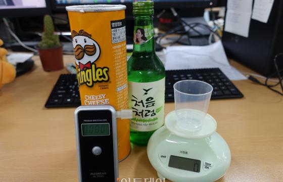[쪼잔한 실험실] 음주측정 ◯◯하면 안 걸린다던데….