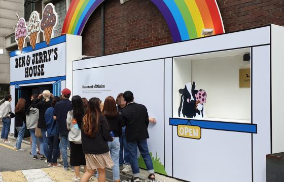[e기자가 간다] 한국 상륙한 세계 1위 아이스크림 '벤엔제리스' 가보니