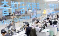 갤노트8 공개 D-1, '철통보안' 속 행사 현장 가보니…