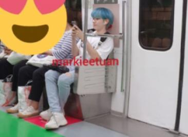'프듀2' 핑크머리 강다니엘, 차오루와 므흣 커플댄스