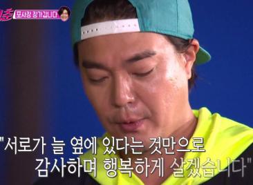 '워너원고' 9번째 주자 워너원 옹성우, 조깅도 화보