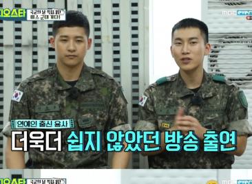 '미투 논란' 김생민, 연예계 활동 시동…팟캐스트로 활동 재개