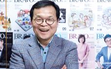 한국 재계에 취직한 사람