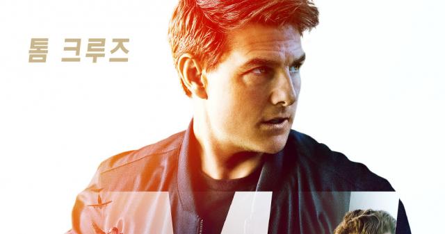 '미션 임파서블: 폴 아웃', 스파이 액션 모험담...
