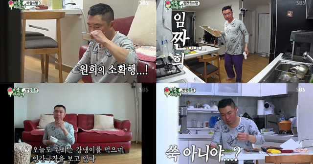 '미우새' 임원희, '국민짠희' 홀릭 제2의 전성...