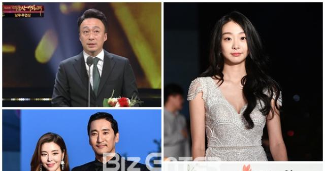'버닝', 최우수작품상...'공작' 3관왕(종합)