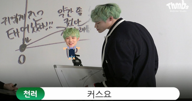 "NCT DREAM 천러 ""가수 데뷔 이후로 계속 ..."