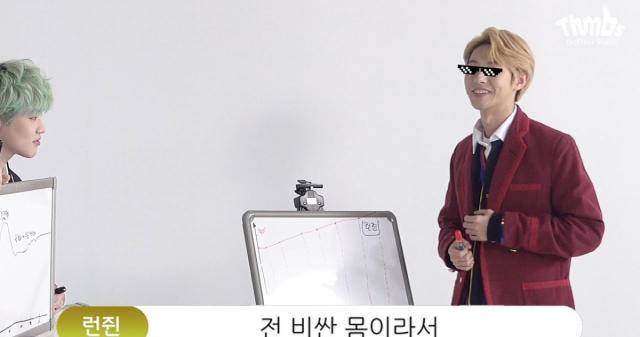 """NCT DREAM 런쥔 """"현재 행복해..미래, 내 ..."""