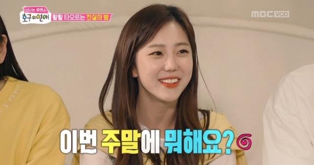 '호구의 연애' 허경환♥김가영, 방송 밖에서 '와...
