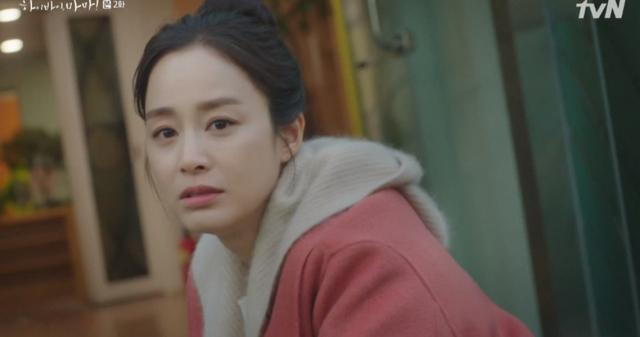 김태희, '하이바이, 마마' 생활연기+러블리한 ...
